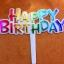 ป้ายพลาสติก Happy Birth Day (ราคา/ชิ้น) thumbnail 1