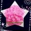 พิมพ์วุ้น สองชั้นทรงกลม รูปดอกไม้ เบอร์ 17 thumbnail 4