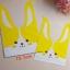 ถุงหูกระต่าย ถุงเบเกอรี่ ถุงขนมบิสกิต กระต่ายน้อยน่ารัก สีเหลือง 100 ใบ/ห่อ (Size : 13.5*22+6 cm.) thumbnail 3