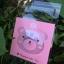 ถุงเบเกอรี่ ถุงขนม แบบมีเทปกาว สีชมพู 100 ใบ/ห่อ (10*10+3 cm.) thumbnail 1