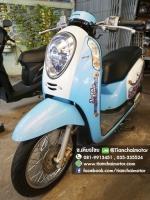 #ดาวน์6,500 SCOOPY-I ปี57 สีฟ้าสดใส เครื่องเดิมดี ลายยีนส์ ขับขี่เยี่ยม ราคา 26,500