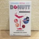 โดนัทคอลลาเจนเปปไทด์ 4500 (Donut Collagen Peptide 4500 mg)