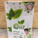 Colly Chlorophyll Plus Fiber (คอลลี่ คลอโรฟิลล์ พลัส ไฟเบอร์)