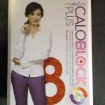 Caloblock Plus 8 (แคโลบล็อคพลัส 8) อาหารเสริมแหม่ม จินตหรา