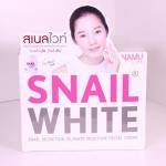 ครีมสเนลไวท์ (Snail White Cream) ครีมหอยทาก Snail White
