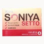 Soniya Setto (โซนิญ่า เซ็ทโตะ) 1 กล่อง