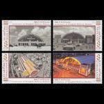 แสตมป์ชุด 100 ปี สถานีรถไฟกรุงเทพ (จำนวน 4 ดวง/ชุด)