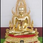 พระพุทธชินราชพระบูชา รุ่นภปร ประติสังขร ลงรักปิดทองแท้ ออกโดยวัดพระศรีรัตนวรวิหารมหาธาตุ รหัส544