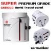 Premium Grade หัวแปลงเดินทาง SKROSS World Travel Adapter ของแท้
