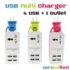 Multi USB Charger 4 Port+1 Power Outlet |3x1A|1x2.1A|