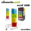 ปลั๊กคอนโดหมุนได้ แบบมี USB 7 ช่อง สวิตช์แยกชั้น 2 USB 2.1A