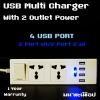 ปลั๊กพ่วง Multi USB Charger 4 Port+2 Power Outlet |2x1A|2x2.1A|