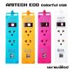 ปลั๊กไฟ Anitech ECO Colorful USB Series