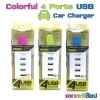 ที่ชาร์จมือถือ-แท็บเล็ต 4 Ports USB Colorful