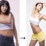 ลดความอ้วน 1 เดือน สูตรสำหรับคนเหนื่อยง่าย