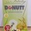 โดนัทไฟบีลี่ (Donut Fibely) อาหารเสริมดีท็อกลำไส้ thumbnail 1