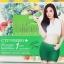 CTP Fiberry Detox (ซีทีพี ไฟเบอร์รี่ ดีท็อก) หรือ Platinum Fiberry Detox thumbnail 1