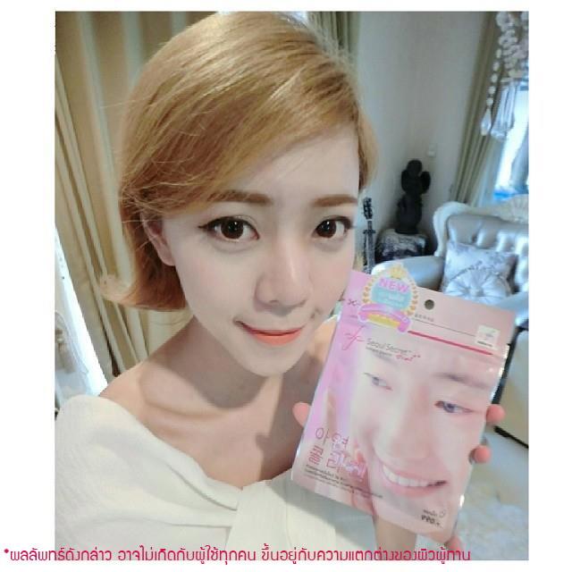 Seoul Secret Collagen Plus With Zinc