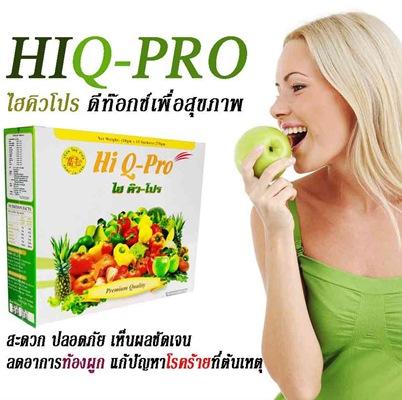 Hi Q Pro