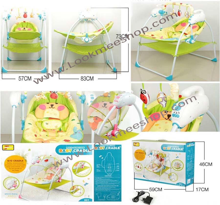 เปลไกวไฟฟ้าอัตโนมัติ Multi-Function Baby Credle รุ่น 801