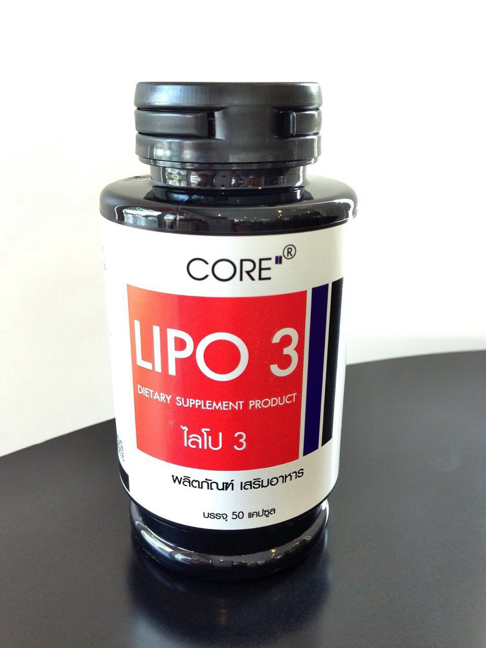 ไลโป 3 (LIPO3) อาหารเสริมลดน้ำหนัก